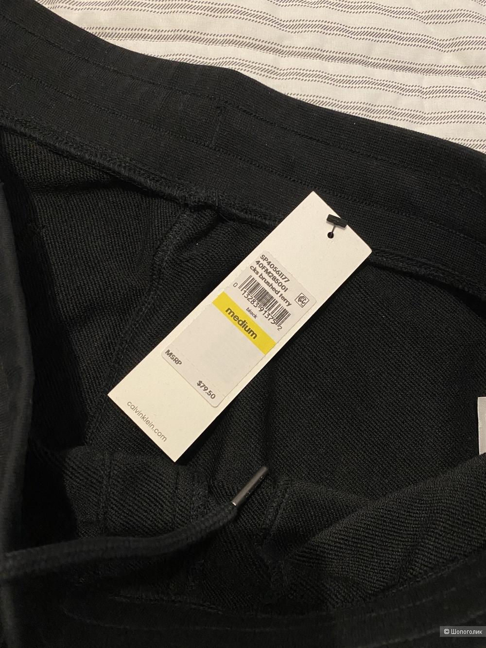 Джоггеры Calvin Klein, размер М