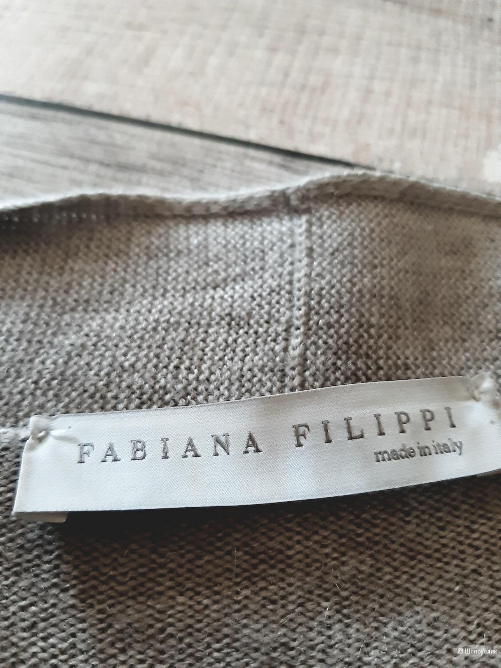 Кардиган Fabiana Filippi, песочный, размер М