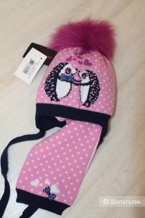 Комплект шапка шарф Mialt р.48-50