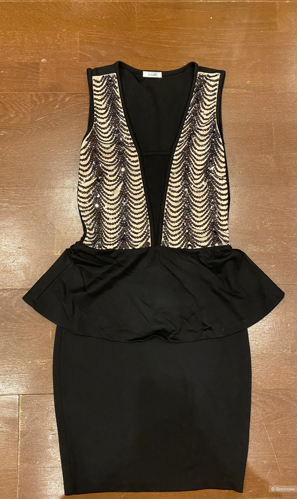 Платье Ruxara 40-42 размер