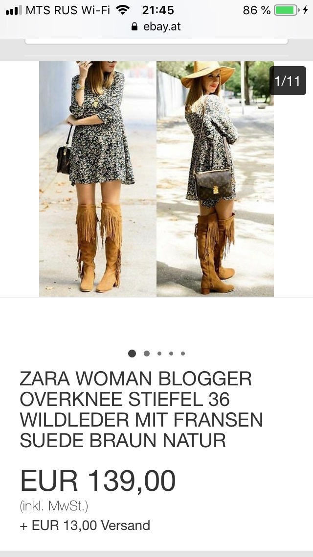 Сапоги Zara  38/39