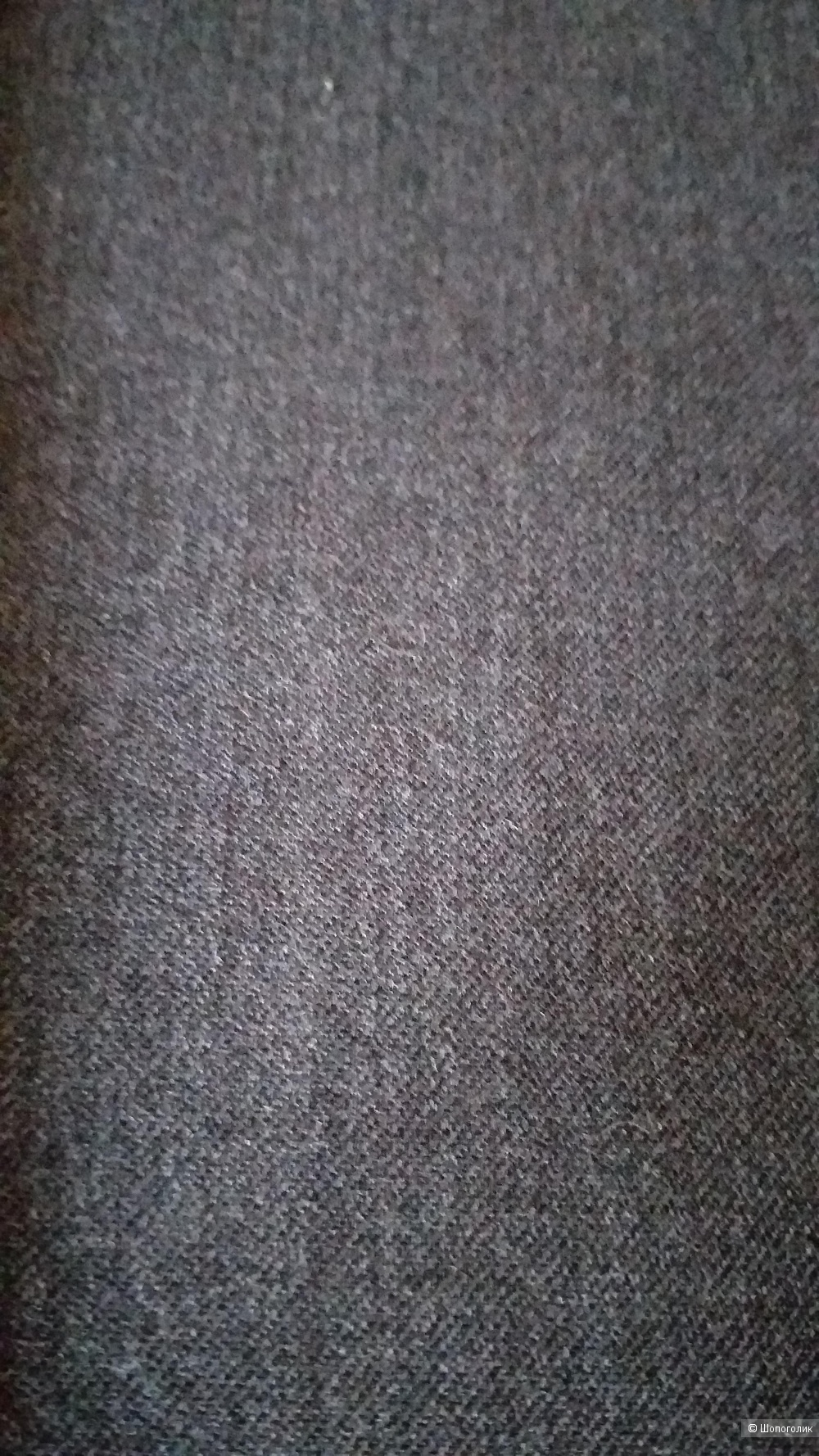 Сет - брюки Deimos и брюки  Primark, р. 44