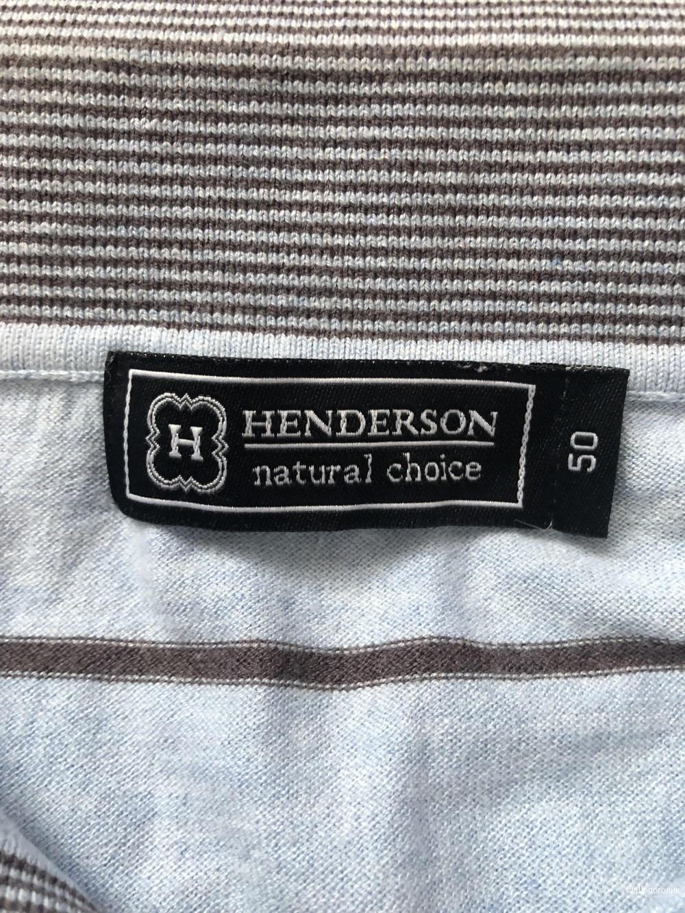 Джемпер Henderson 50
