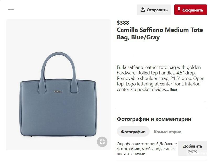 Сумка-тоут женская, Furla Camilla, medium.
