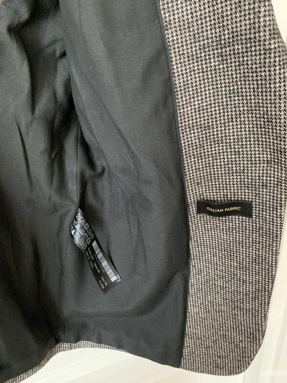 Пиджак Massimo Dutti, 40 eur