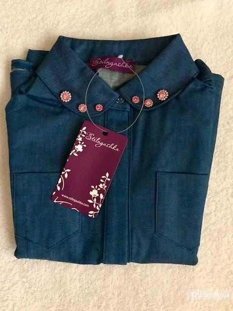 Рубашка  Stilnyashka. 110 см (4-5 лет)