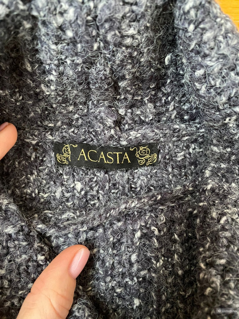 Свитер ACASTA, размер уника
