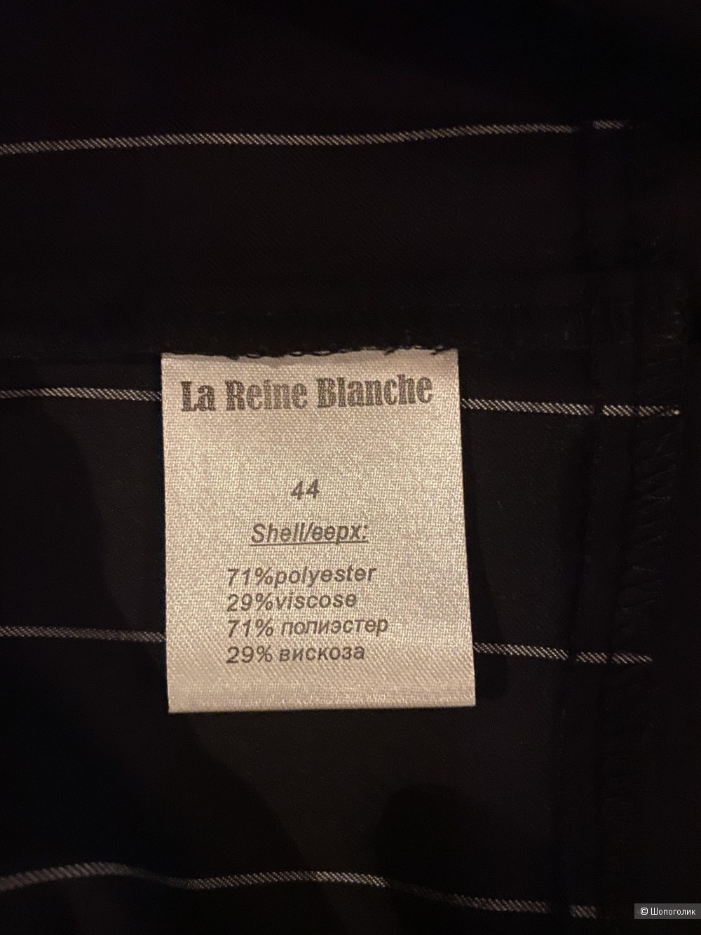 Блузка La Rein Blanche, 44 р.