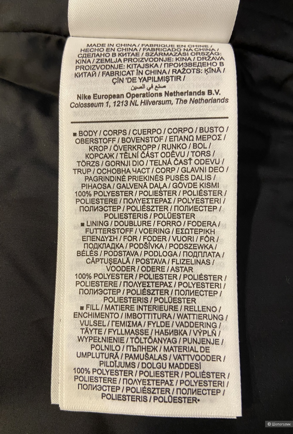 Утеплённая куртка Nike, р.42-44