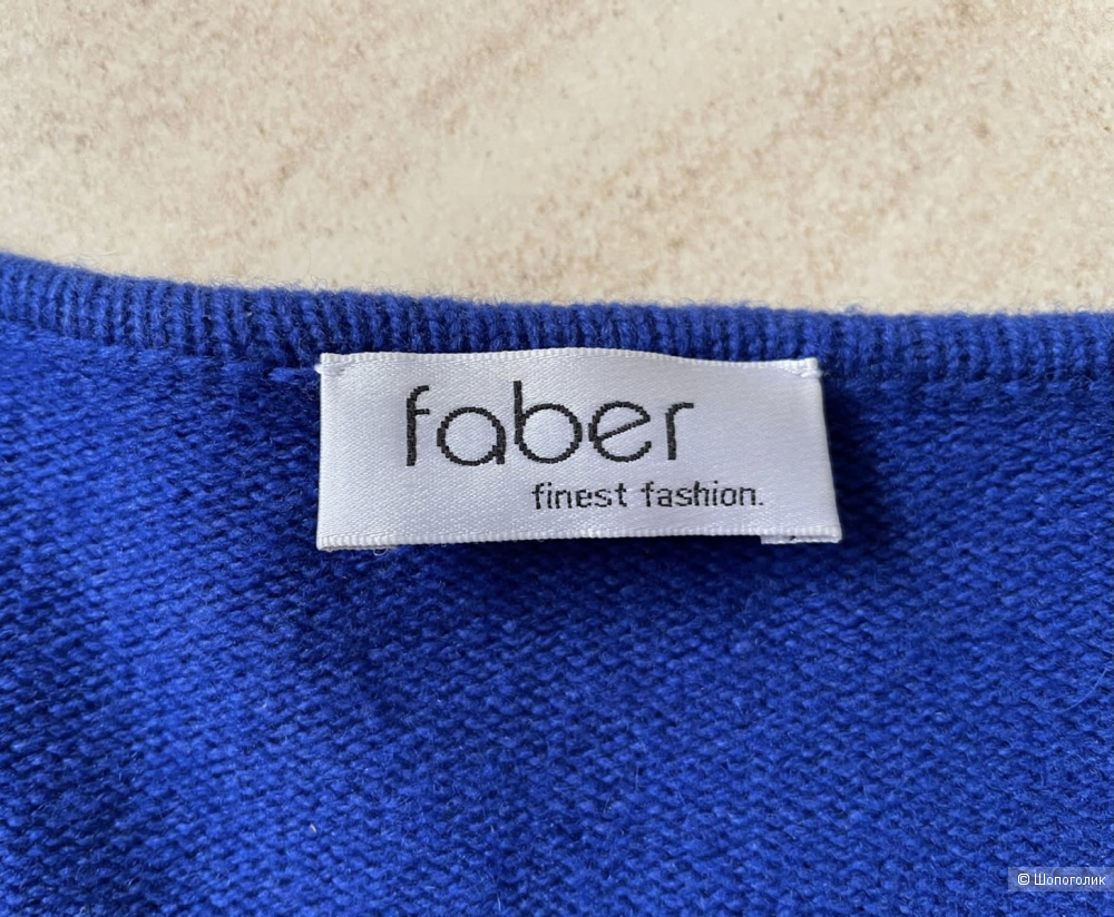 Кардиган  Faber размер M-L
