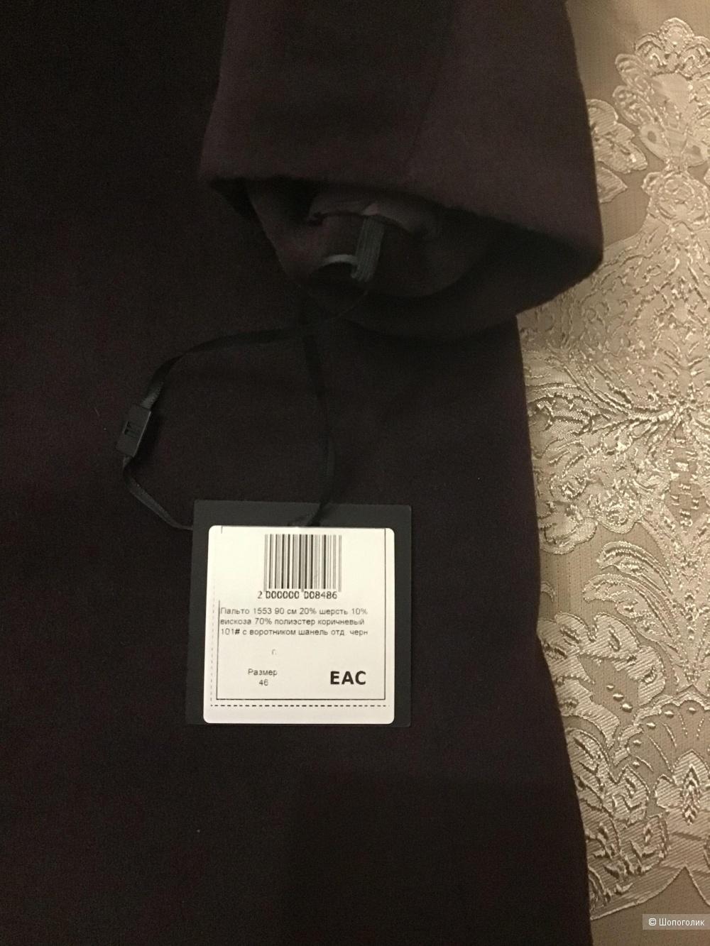 Пальто Prima Woman размер 46
