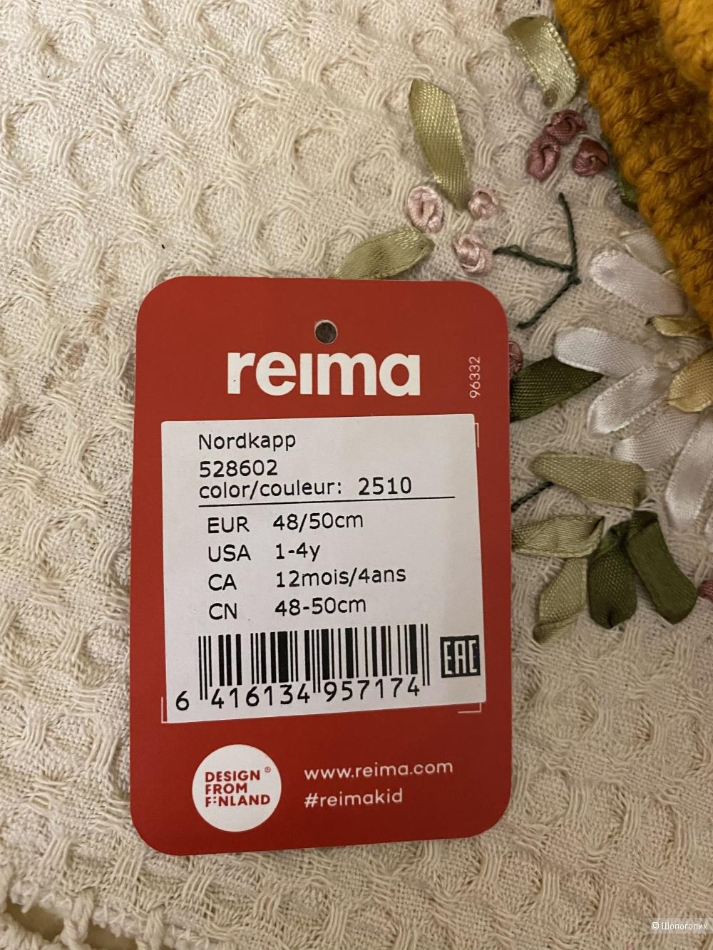Шапка Reima 48/50 см