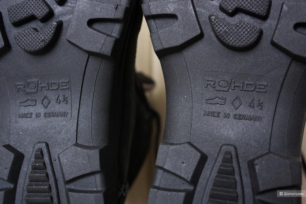 Ботинки треккинговые Rhode SympaTex, 36-37 Ru