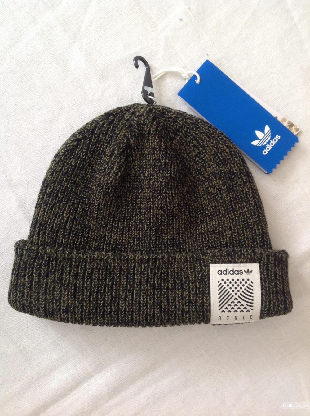 Шапка Adidas Atric, one size