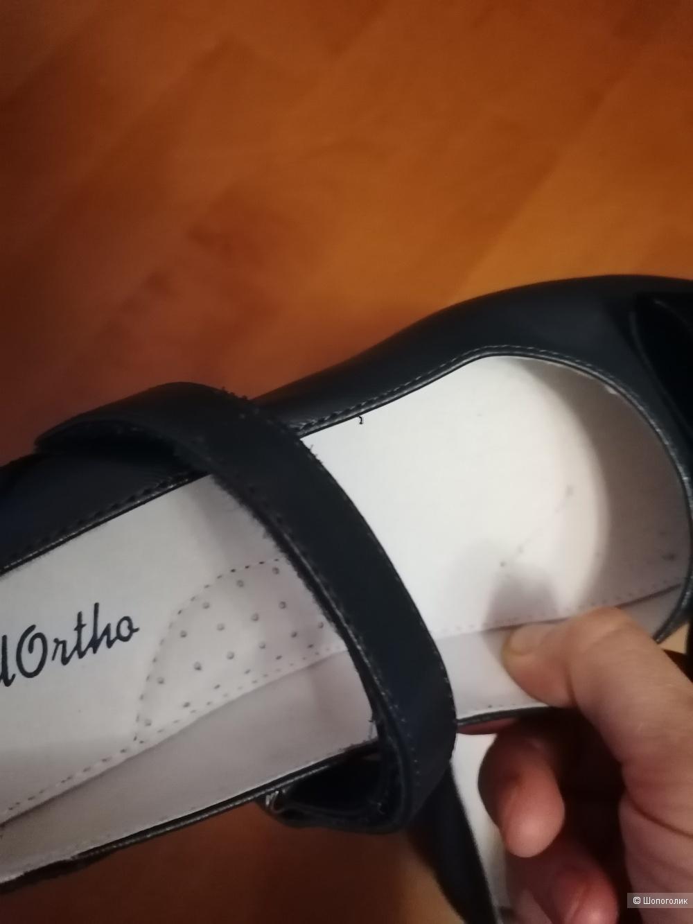 Туфли Sursil Orto размер 39