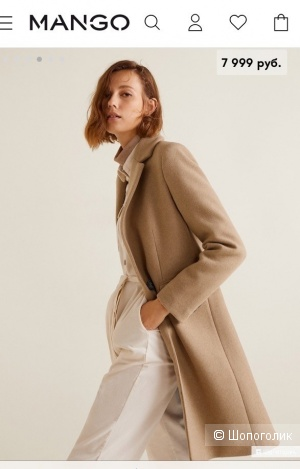 Пальто Mango размер XS