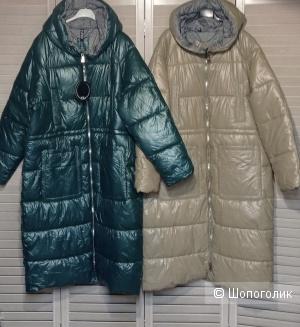 Пуховик пальто макси кулиска Fly Luxury , xl