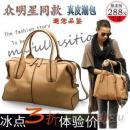 Дополнительный регулируемый ремешок позволит носить сумку на плече...