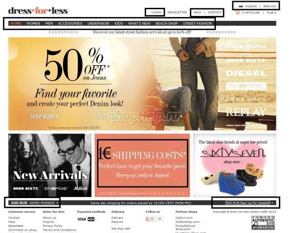 Интернет Магазин Брендовой Обуви В Спб