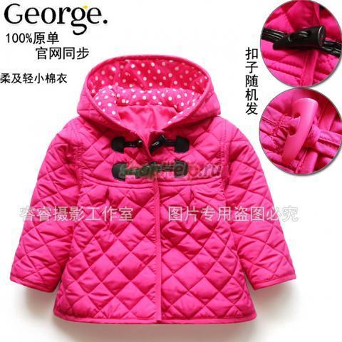 Куртка сшить для девочки