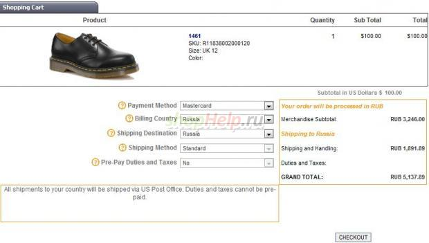 kup sprzedaż nowy design bardzo popularny Доставка RU Dr. Martens - культовая обувь - Страница 25