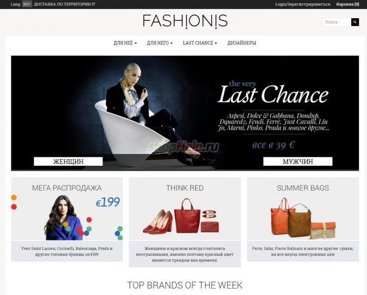 b7a6cbf58bd6 COM открылся не так давно, - в 2011 году, - но уже заработал репутацию и  постоянных клиентов. Если вы ищите лучших мировых дизайнеров одежды, ...