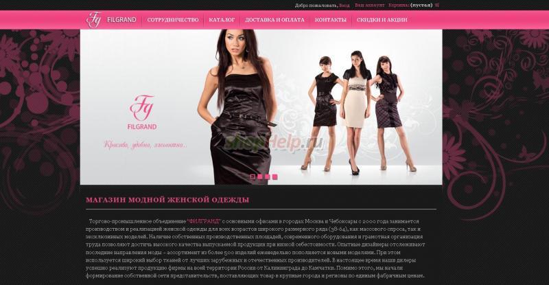 Купить женские брючные костюмы в интернет магазине