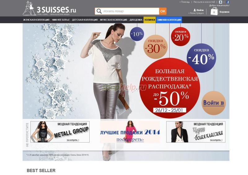 Французская Женская Одежда Интернет Магазин