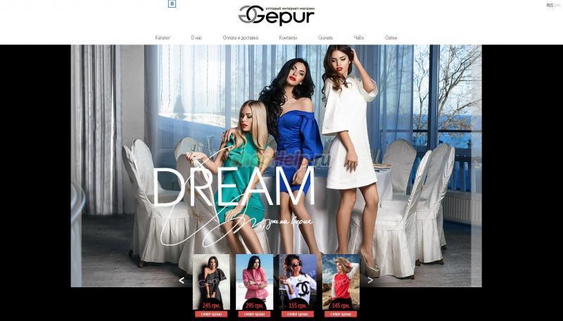 a92edb1d4ec Украинский производитель GEPUR создает уникальную одежду