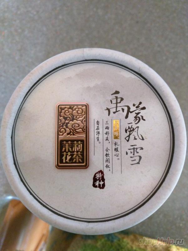 как заказать китайский пластырь от диабета
