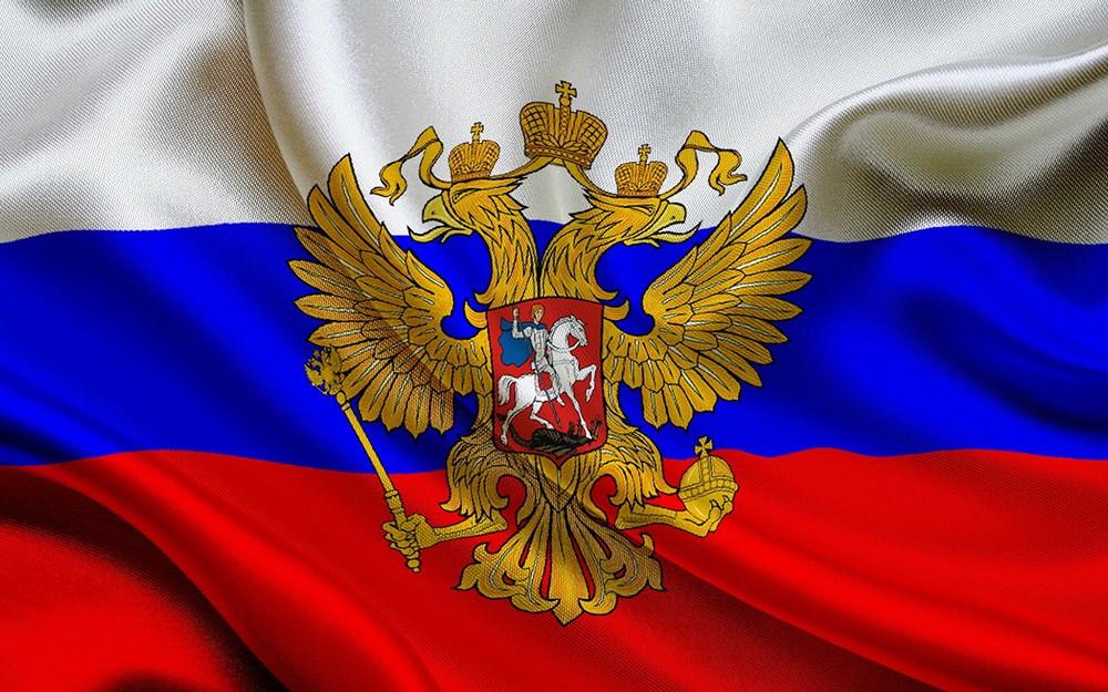 Российский магазин
