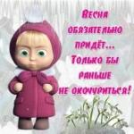 Nadezhda15