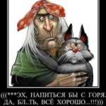 Ольга ММ