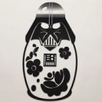 Acrylletters