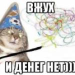 VarvaraUvarova