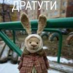 lrisha