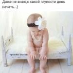 Lesik_kem