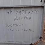 OlgaBezymyanna