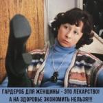 МаринаШахоева