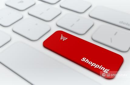 Популярные интернет магазины дешевой одежды с доставкой
