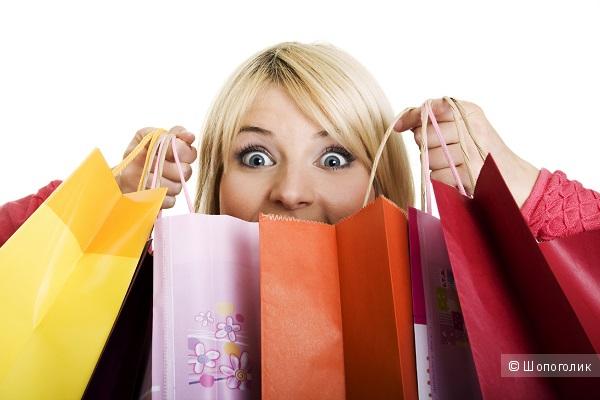 купить дешевую одежду в интернете недорого