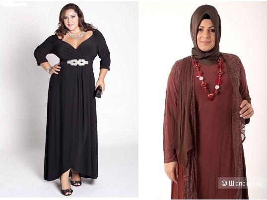 Турецкая одежда онлайн магазин