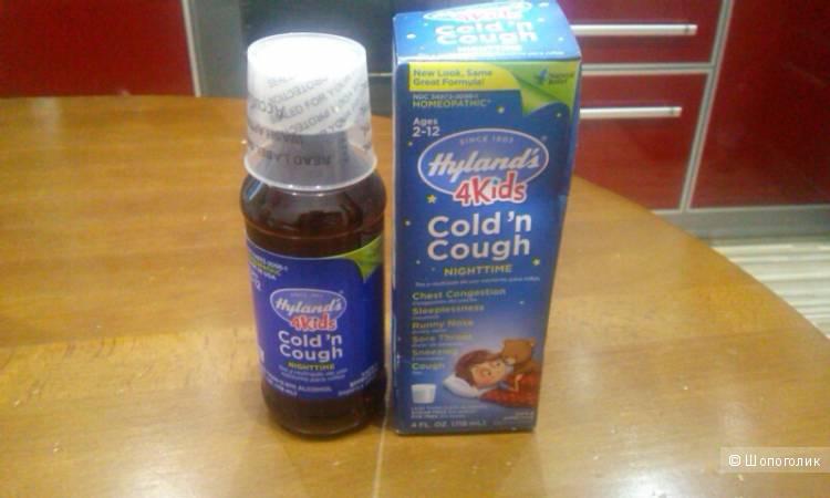 Как сделать лекарство от кашля из чёрной редьки