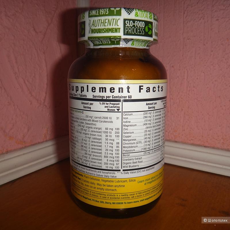 Самые лучшие витамины на iherb