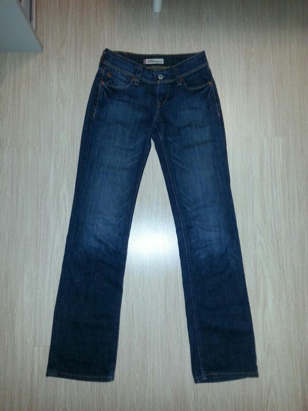 Купить джинсы в казани колинз