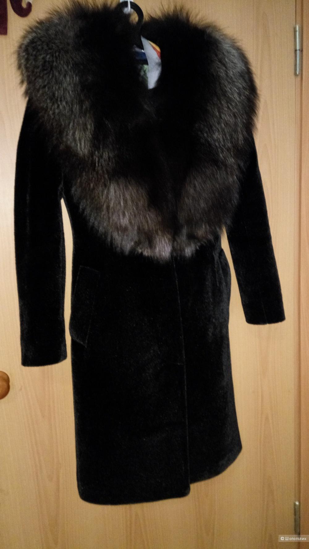 Магазин женского пальто