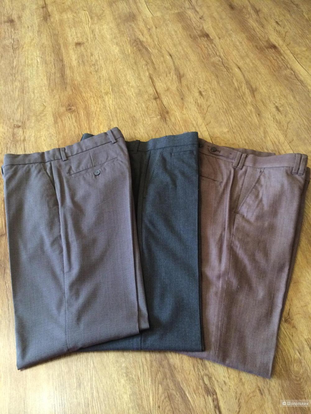 Купить брюки мужские классика