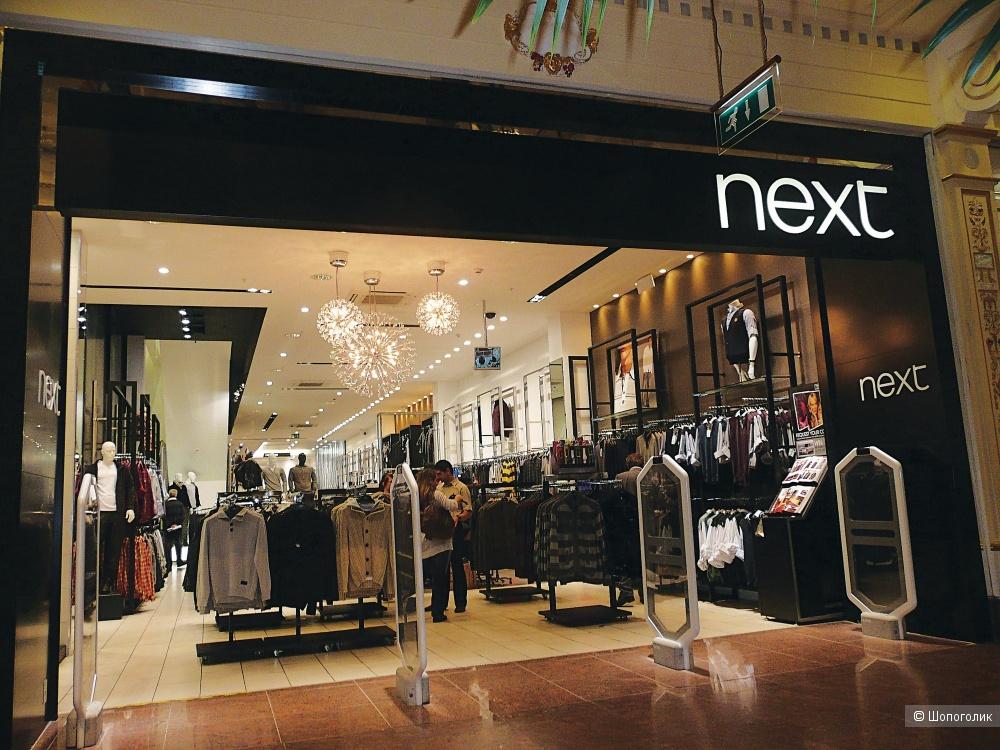 Некст Интернет Магазин Екатеринбург