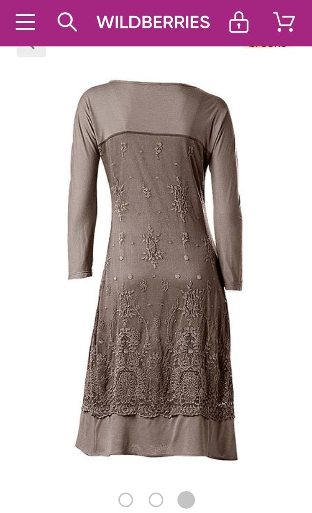 Купить Нарядное Платье Хлопок 52р В Велберис