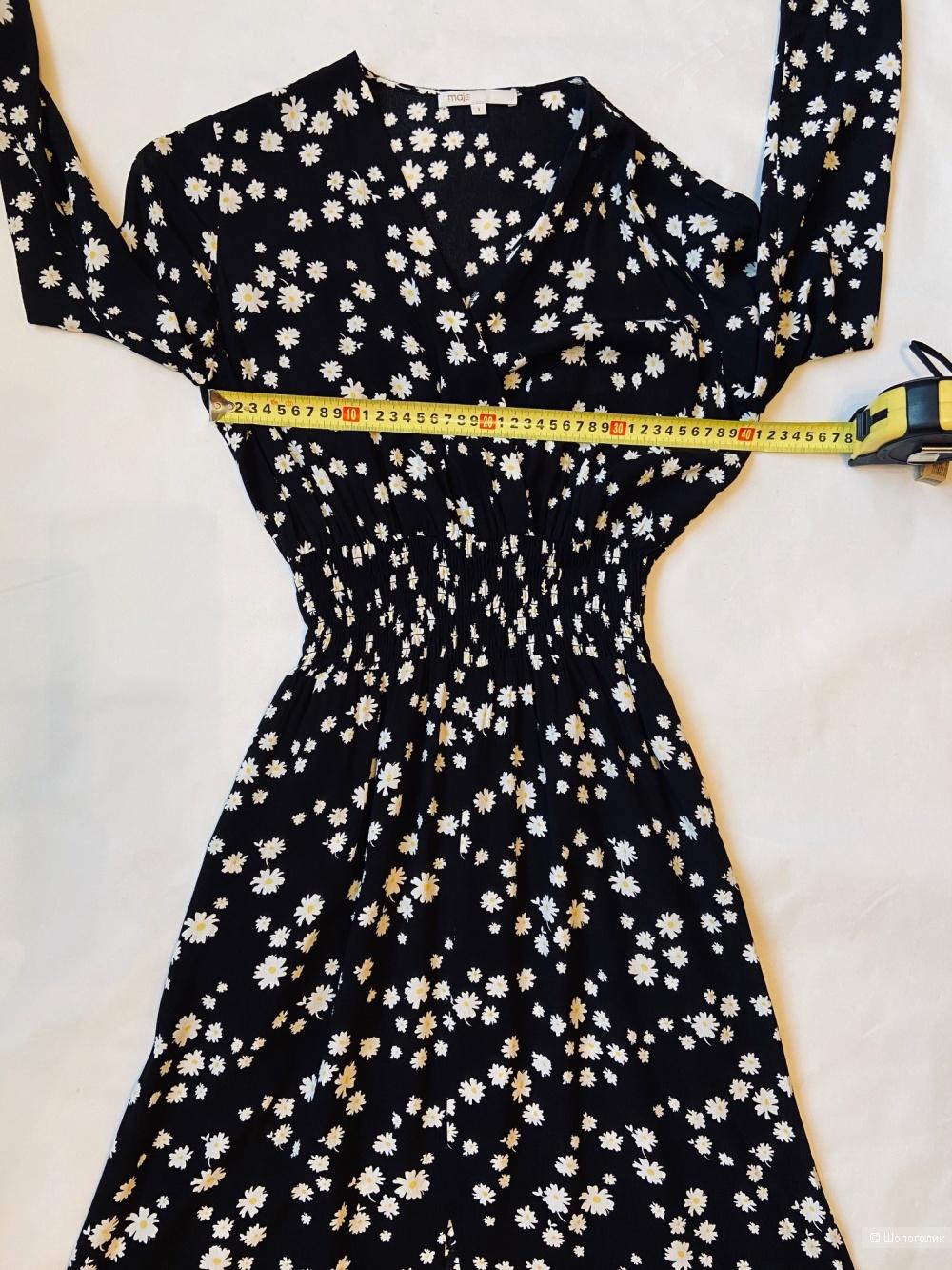 Платье 7 Букв